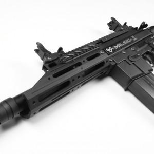MILSIG M17 XDC Extreme Duty Carbine